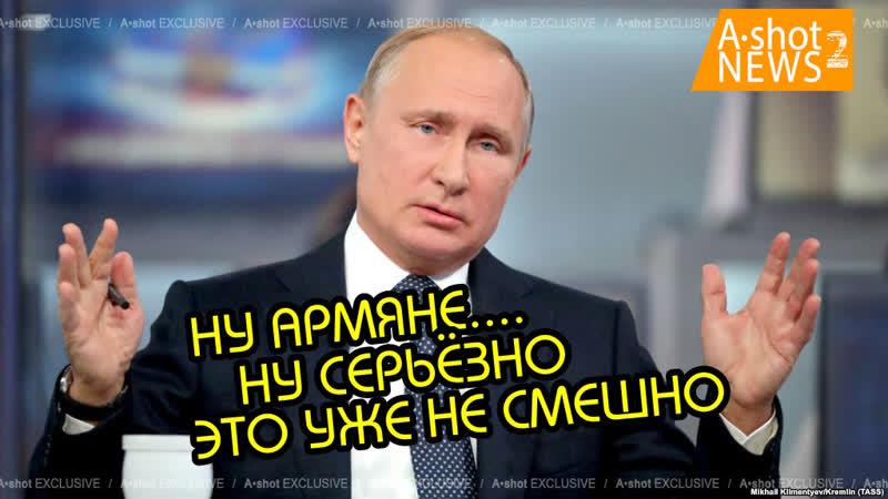 Армянский массовый психоз. Планета армян.