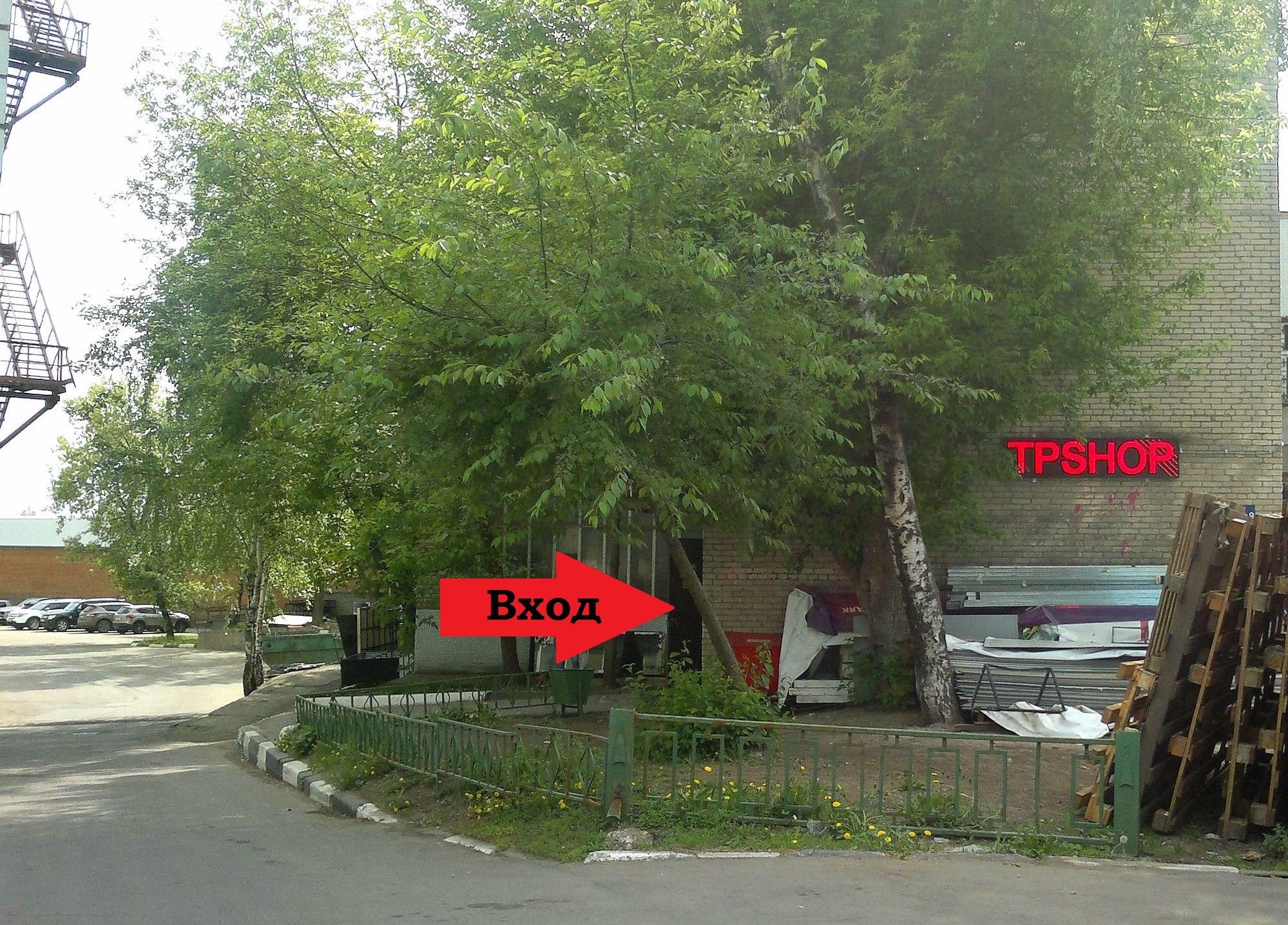 tpshop.ru - схема проезда на автомобиле
