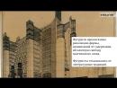 9. Серебряный век русской культуры
