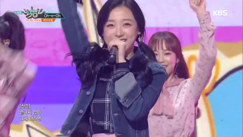 [PERF] 181019 APRIL - Oh-e-Oh @ Music Bank