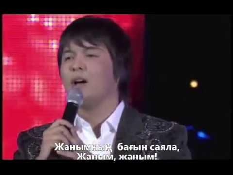 Жаңабай Өтегенов - Аяла