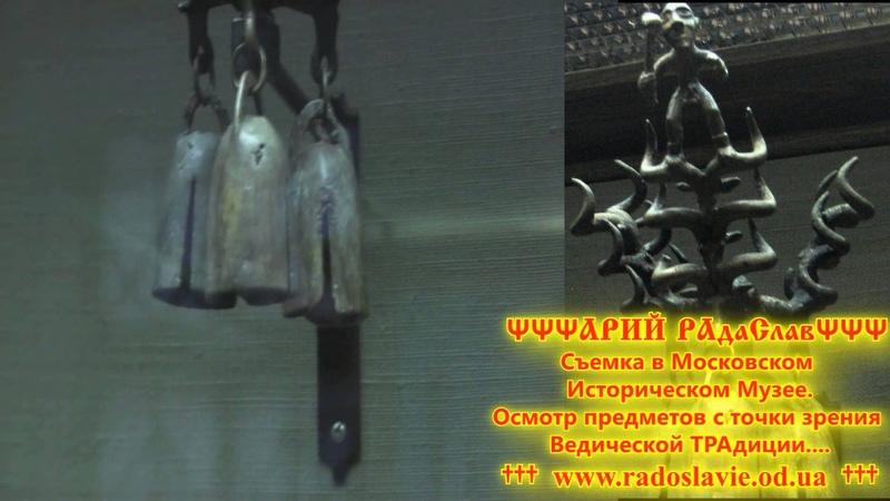 ДЗвон Перуна Древний Славянский Культ Бога Перуна Ведическое поклонение Перуну