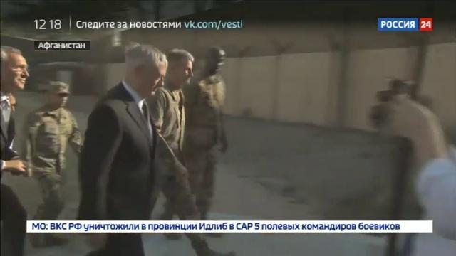 Новости на Россия 24 • Талибы и ИГ не договорились, кто обстрелял аэропорт Кабула