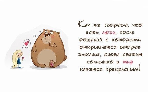 http://cs412625.vk.me/v412625267/692d/uB49_9LNPU0.jpg