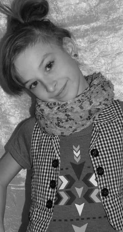 Діана Боярчук, 12 июня 1999, Луцк, id196593065