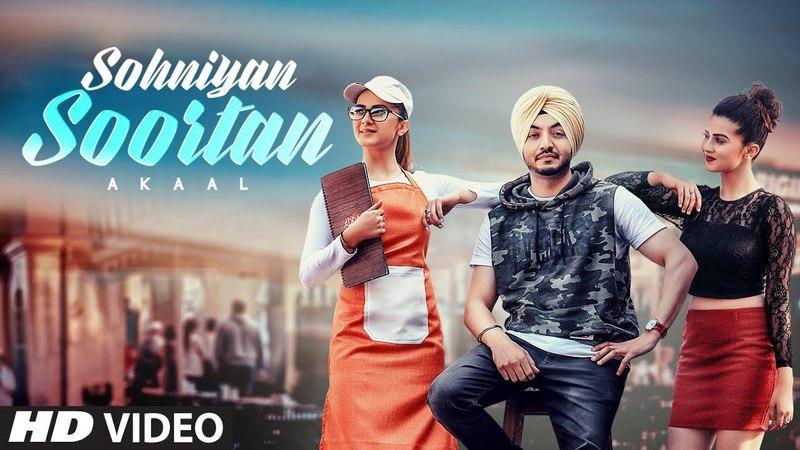 Sohniyan Soortan Akaal Full Song San B Love Bhullar Latest Song 2018
