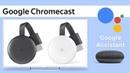 Google Chromecast полный обзор голосовое управление телевизором через Гугл Ассистент и Google Home