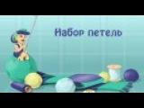 Вязание крючком. Видеоурок 1. Набор петель. Смотреть онлайн - Видео - bigmir)net