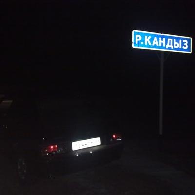 Максим Фомин, 1 февраля , Бугуруслан, id123750662