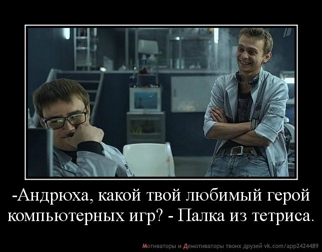 http://cs407829.vk.me/v407829539/6de0/bD5Eobyibuo.jpg