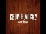 Промовидео cover band