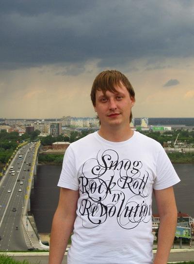 Maxim Burov, 6 апреля , Нижний Новгород, id10071141