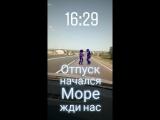 VID_37451123_205306_262.mp4