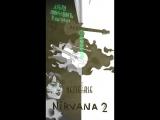 Nettelase - Нирвана 2