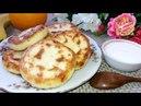 Сырники Сочные с настоящим Творожным вкусом рецепт Без муки