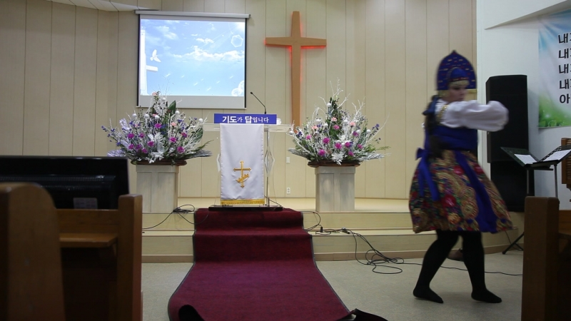 танец российской мультикультурной миссии в церкви Кореи