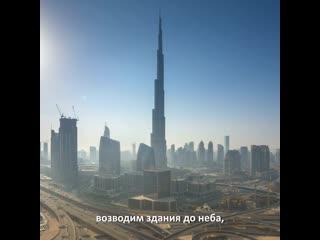 Expo 2020 dubai | добро пожаловать в будущее