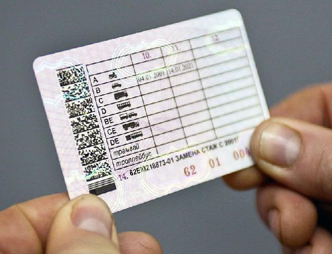 Выросла госпошлина за выдачу водительского удостоверения