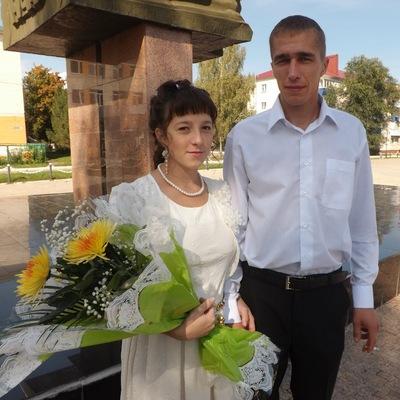 Айгуль Карибуллина, 14 мая 1993, Москва, id189805666