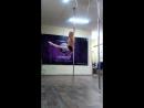 Pole combo. Виктория Цыбульская