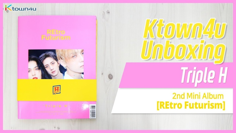 [Ktown4u Unboxing] TRIPLE H - 2nd Mini [REtro Futurism] 트리플H 언박싱