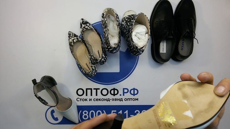 1021 Diesel Defect Shoes (5 kg) 3пак - обувь сток Diesel с мелкими устранимыми дефектами