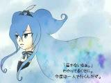ささやきさん║SasayakiSan — Alice-Acoustic Guitar Arrange- + Mp3