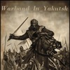 Mount & Blade: Warband - [Якутский Сервер]