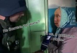 Один из микрорайонов Донецка обстрелян, пострадали мирные жители, - мэрия - Цензор.НЕТ 4643