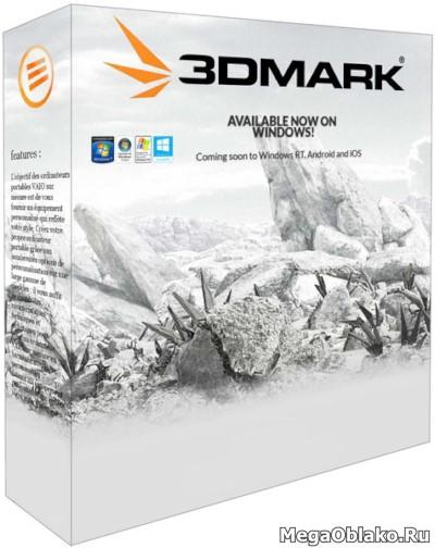 Futuremark 3DMark 2.11.6911 Developer Edition (2020) PC | RePack by KpoJIuK