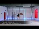 Чернова Екатерина Students show 08:07:2017