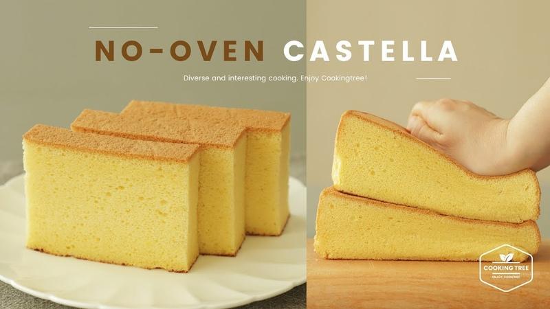 냄비로 폭신한~ღᴗღ 노오븐 카스테라 만들기 No-oven Castella without Oven Recipe お鍋カステラ