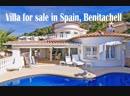 Продажа виллы с видом на горы в Испании Бенитачель