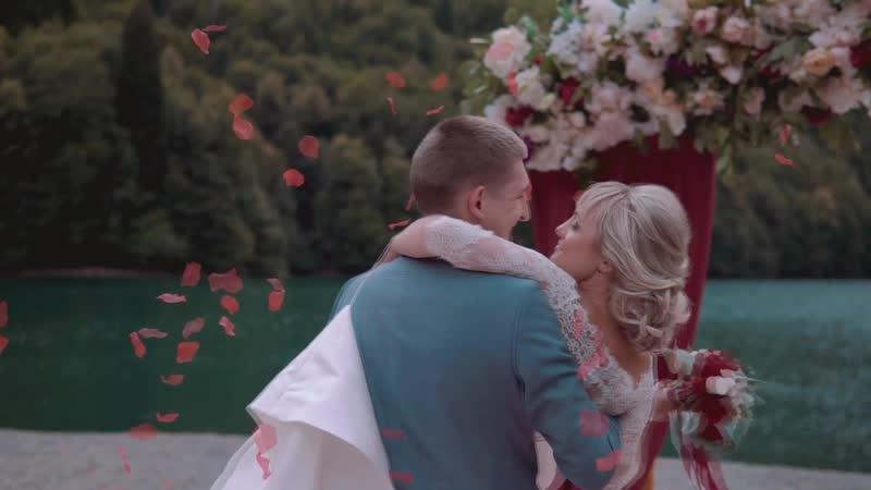 Анатолий и Дарья - удивительная свадебная церемония на озере Рица под романтические звуки скрипки