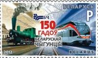 Артём Даниленко, 16 сентября 1994, Гомель, id70216014