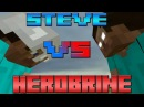 Steve vs Herobrine Rap Battle - An Original Minecraft Song