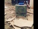 Scraping machine