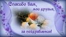 Валентина Бриневец фото #15
