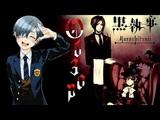 #аниме #обзор #манга #anime Обзор на аниме Тёмный дворецкий. Kuroshitsuji