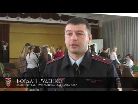 МВД ЛНР инициировало проведение занятий в школах Луганска по оказанию первой медицинской помощи