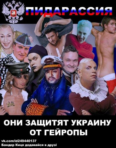 Россия ужесточила условия заключения фигуранту по делу Сенцова украинцу Афанасьеву, - адвокат - Цензор.НЕТ 4898