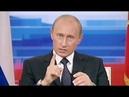 Видео после которого Путина заменили двойником