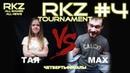 RKZ Tournament 04 Mortal Combat X