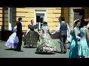 Кадриль Летучая Мышь - Танцы у Драмтеатра г.Иркутск 2013