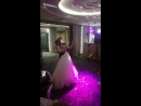Наш свадебный танец 04.08.2018