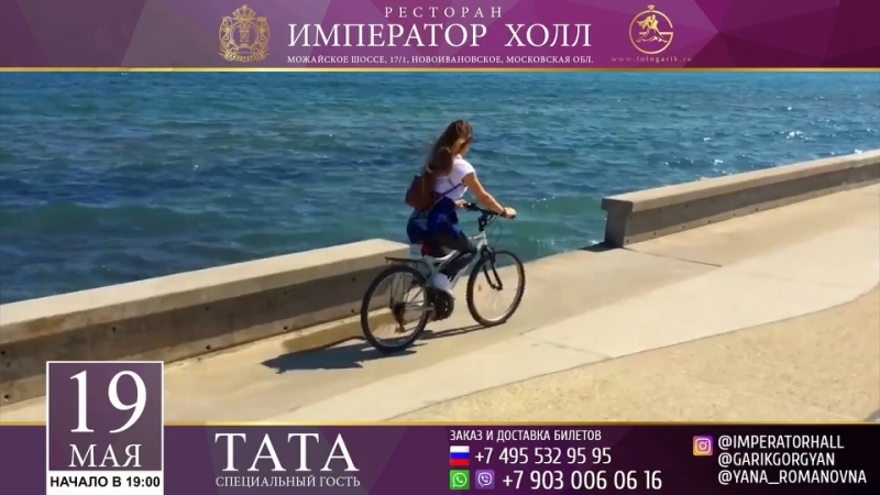 19 мая Тата Симонян 📱 7 (903) 006-06-16