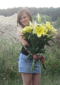 Наталия Назарова