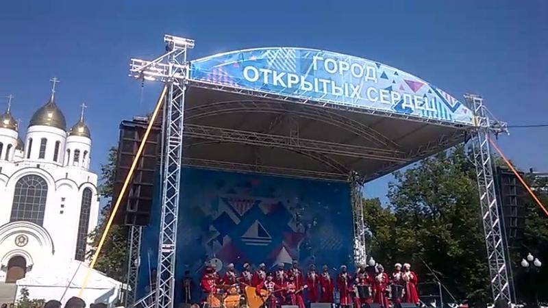 День города Калининграда 2018 Кубанский народный хор Казаки