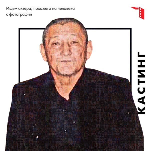 📍г.Алматы