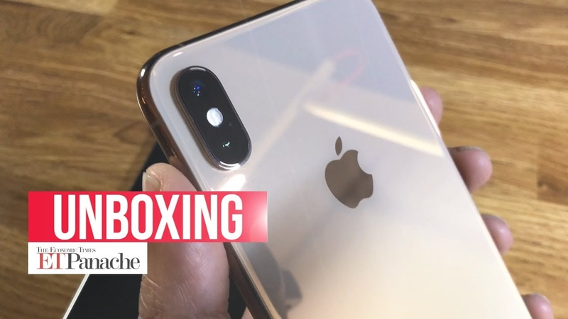 IPhone XS XS Max: Unboxing And First Impression | India Units | Gold | ETPanache
